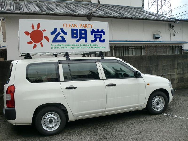 CIMG1480