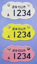 3syokuno_3