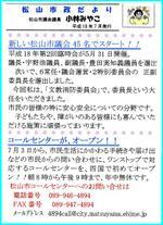 5img013_3