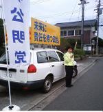 Yuzei10251