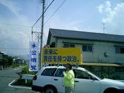 0976yuzei2